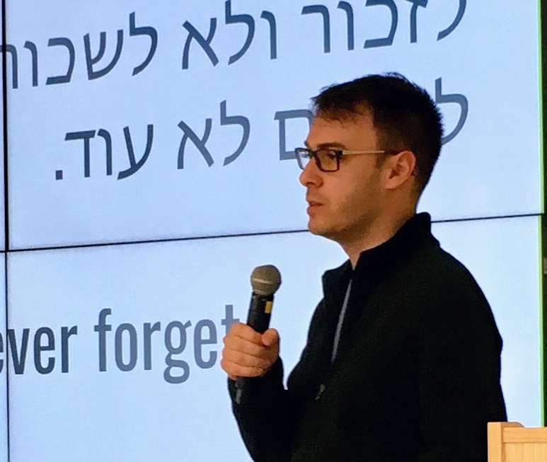 Omer Yoachimik